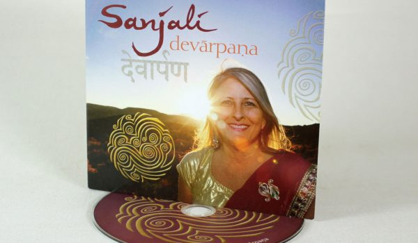Sanjali